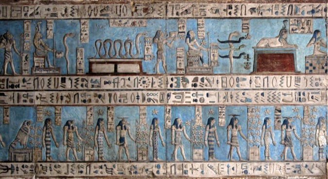 Ancient Egyptian Painting Techniques